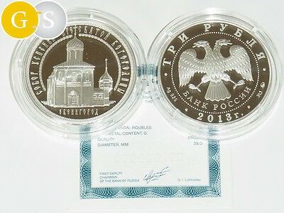 3 Rubel 1 Oz Silber PP Proof Russland 2013 Cathedral on Gorodok Russia