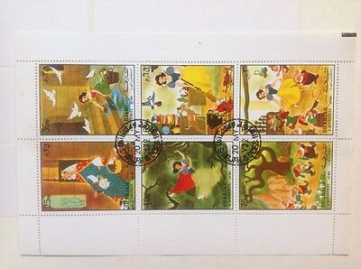 Snow White and the Seven Dwarves Disney Cartoon Postage Stamps Sharjah 1972