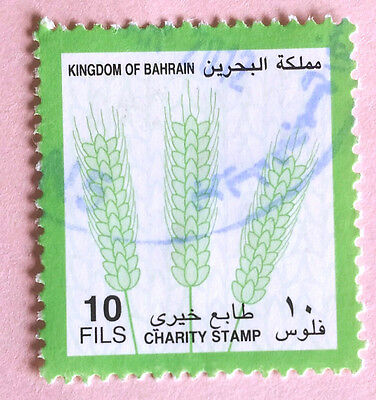 110. Bahrain Used Charity Stamp .