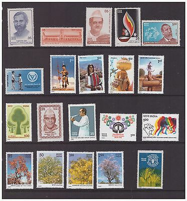India 1981 collection of 25 difference issues mint MNH stamps 2 scans