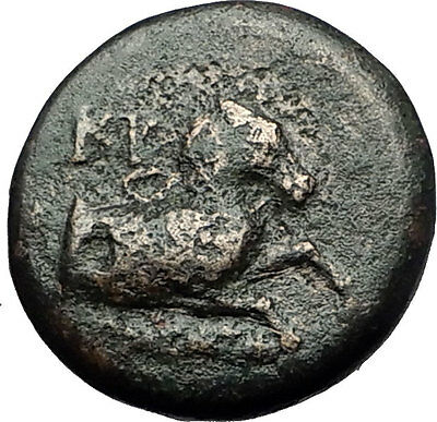 KYME in AEOLIS - Genuine 350BC Authentic Ancient Greek Coin  HORSE & VASE i59386