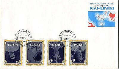 Penrhyn 1985 Queen Mother FDC