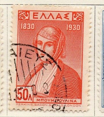 Greece 1930 Early Issue Fine Used 50l. 133943