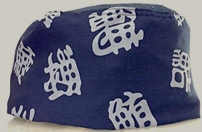Blue Japanese Letters Mesh Top Chef Hat- Adjustable Velcro Fit