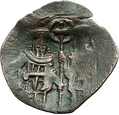 Andronicus II Palaeologus & Michael IX Authentic Ancient Byzantine Coin i59426