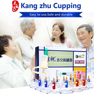 KANGZHU Healthy VACUUM 12 CUPPING cups SLIMMING THERAPY Massage Acupuncture