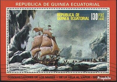 Equatorial-Guinea block248 (complete issue) with Wellenstempel used