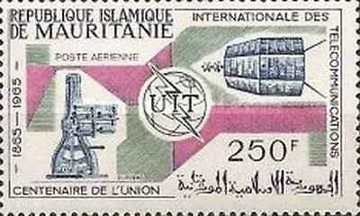 Timbre Communications UIT Mauritanie PA45 * lot 3748