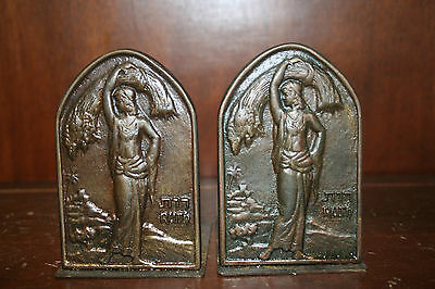 Judaica Jewish Pair Bookends Image Of Ruth Israeliana Made In Early Israel