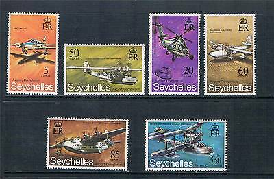 Seychelles 1971 Airport Completion SG 294/9 MNH