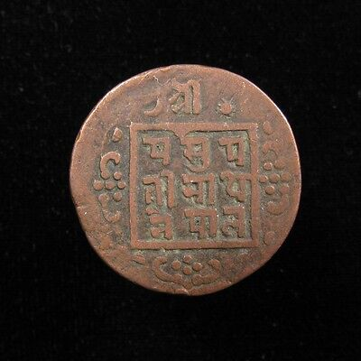 Nepal Copper Paisa early 1900's