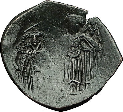 Palaeologus Dynasty 1259-1453AD - Trachy Authentic Ancient Byzantine Coin i59391