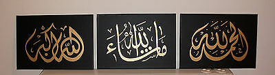 ISLAMIC CALLIGRAPHY PAINTING ON CANVAS set of 3
