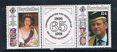 Seychelles 1991 Royal Birthdays SG799/800 MNH