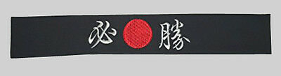"Black Headband ""Victory"" Embroidered--Sushi Headband"