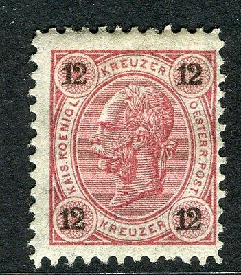 AUSTRIA;  1890 early classic F.Joseph issue fine Mint hinged 12k. value, shade