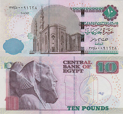 Egypt 5 Pounds (28.12.2014) and 10 Pounds (2.8.2015)/Both pNew UNC