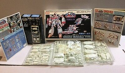 Orguss 1/40 Scale Plastic Model Kit Orguss Variable Type Sealed Parts Open Box