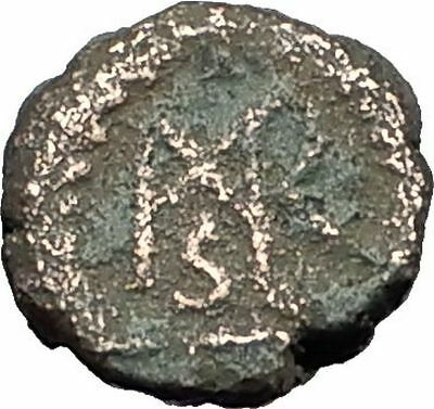 MARCIAN Monogram Wreath 450AD Constantinople Authentic Ancient Roman Coin i59442