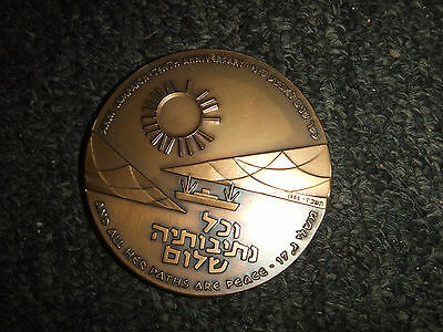 State of Israel Coin Medal IGCMC 1966 Sinai Campaign / Tenth Anniversary #5695