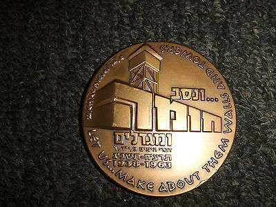State of Israel Coin Medal IGCMC 1963 Stockade and Tower 1938 - 1963 25 years