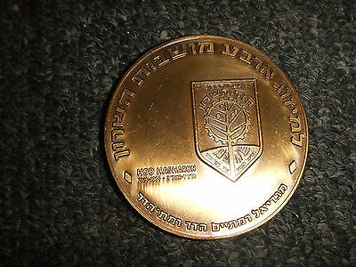 State of Israel Coin Medal IGCMC 1964 Hod Hasharon - Rose of Sharon 1924 - 1964