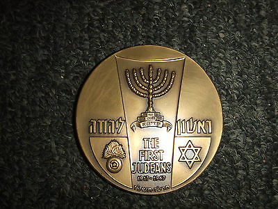 State of Israel Coin Medal IGCMC 1967 The First Judeans 1917-1967 Israel's Sons