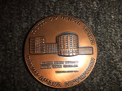 State of Israel Coin Medal IGCMC 1960 Hadassah Hebrew University Medical Centre