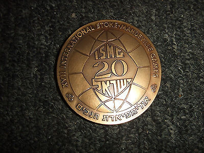 State of Israel Coin Medal IGCMC 1968 Int'l Games Friendship Unity Sportsmanship