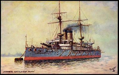 "Tuck The Japanese Navy Series Postcard  - Japanese Battleship ""Asahi"""
