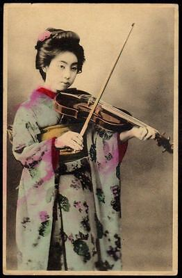 Japan Old Postcard - The Beautiful Young Violinist