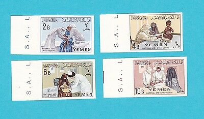YEMEN MNH  IMPERF. Stamps selection. lot#329