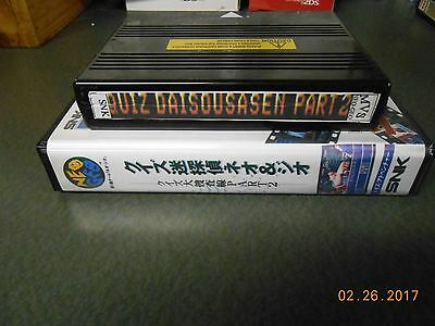 Quiz Meitantei Neo & Geo (Neo Geo MVS, 1992) Cart and Shock Box
