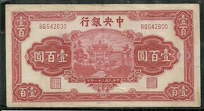 1942 The Central Bank of China 100 Yuan #249a (VF/XF)