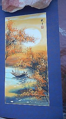 """Vintage Chinese Watercolor """"Four Seasons"""" Set 17"""" x 9.75"""" Signed & Stamped"""