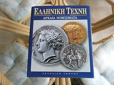Beautiful Book on Ancient Greek Coins (in Greek )