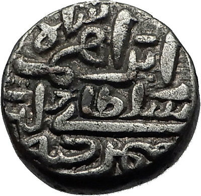Jaunpur Sultanate Ibrahim Shah Silver 1421AD Antique India Kingdom Coin i59594