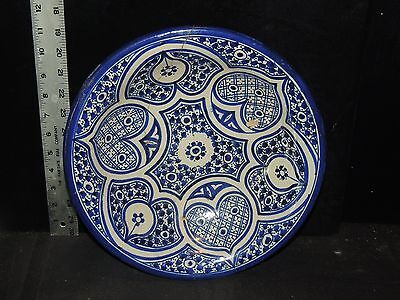 Estate Antique Vintage Islamic Hand Painted Ceramic Plate Charger