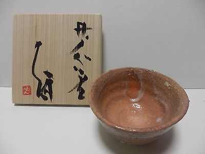 Tsujimura Shiro Japanese SAKE CUP IDO STYLE with ORIGINAL SIGNED BOX Wabi-Sabi