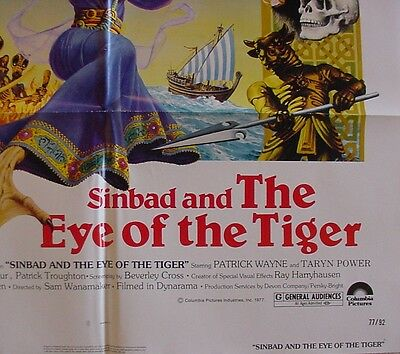 SINBAD and EYE OF TIGER 1 sh .1977. CLASSIC RAY HARRYHAUSEN - HIGH GRADE VF+