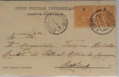 Portugal 1903 Cintra Picture Post Card With Railway Ambulancia & Queluz Postmark