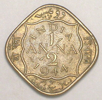 1944 India Indian 1/2 Anna WWII Era Square Coin VF+