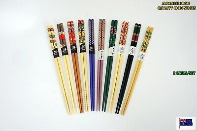 New Japanese High Quality Chopsticks - 2 pairs (assorted pattern and colours)