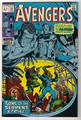 MARVEL Comics AVENGERS 73  1969 FN+ 7.0 Sons of serpent strike