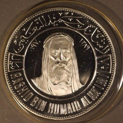 1970 (ah 1389) Ajman 7 1/2 Riyals Proof Coin Falcon     ** FREE U.S. SHIPPING **