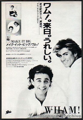 1985 Wham! Make It Big JAPAN album promo press ad / advert / george michael w02m