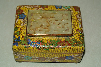 Old Chinese Yellow Floral Cloisonne Enamel Jade Humidor Jar Box