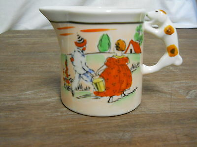 Creamer Jack And Jill  Puppy Dog Handle Nursery  Rhyme Vintage Not marked