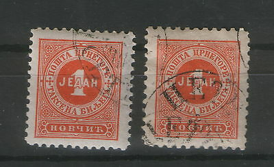 Montenegro-2 Used  Ddiferent Perforation On Old Postage Due Stamps-1894.