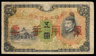 World Paper Money -  China Japan 5 Yen 1938 @ F-VF Cond.